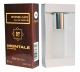 "Montale ""Intense Cafe"" (7 ml)"