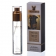 "Tom Ford ""Tobacco Vanille"", 45 ml"
